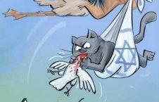 حقوق بشر 1 1 226x145 - کاریکاتور/ به خاطر اسراییل!