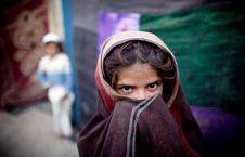 دختر 1 226x145 - فروش یک دختر 8 ساله در ولایت فاریاب