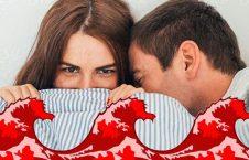 رابطه جنسی 226x145 - بررسی علل افزایش میل جنسی مردان در موسم خزان