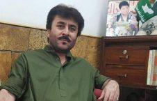 سراج رئیسانی 226x145 - سپاه صحابه پاکستان عامل اصلی ترور سراج رئیسانی در مستونگ