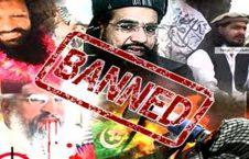 سپاه صحابه 226x145 - ریشه دواندن غده های سرطانی داعش در حاکمیت پاکستان