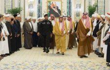 عربستان نشست صلح 226x145 - برگزاری نشست چهارجانبه صلح با هدف گسترش جنگ در افغانستان