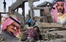 عربستان 226x145 - عربستان؛ از نسل کشی در یمن تا برقراری صلح در افغانستان