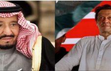 عمران خان 226x145 - تضعیف نفوذ عربستان در پاکستان و مالیزیا