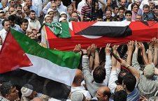 فلسطینی 226x145 - تصویر/ وداع دردناک برادر با برادر