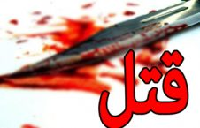 226x145 - پدر کشی در هرات؛ پسر قاتل در بند پولیس
