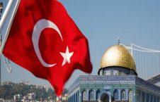 قدس 226x145 - گردشگران ترکیه: به مسجدالاقصی باز خواهیم گشت!