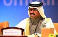 محمد ابن صالح السده 226x145 - اظهارات وزیر انرژی قطر علیه سیاست های عربستان در سفر به تاجکستان