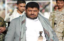 محمد علی الحوثی 226x145 - پیام یک عضو شورای عالی سیاسی یمن برای مقامات امریکایی