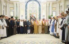نشست عربستان 226x145 - اعلامیه پایانی نشست صلح در عربستان