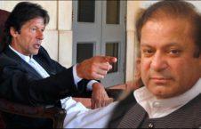 نواز شريف 226x145 - عمران خان: نواز شريف با ناامني در پاکستان رابطه مستقیم دارد
