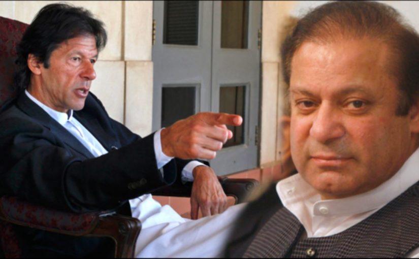 نواز شريف - عمران خان: نواز شريف با ناامني در پاکستان رابطه مستقیم دارد