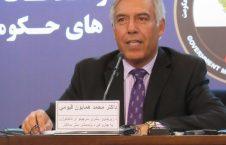 همایون قیومی 226x145 - عدم حضور سرپرست وزارت مالیه در جلسه استجواب ولسی جرگه