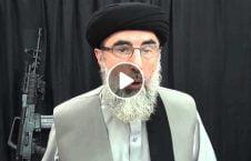 ویدیو افشاگری حزب اسلامی حکمتیار 226x145 - ویدیو/ تازه ترین افشاگری علیه حزب اسلامی حکمتیار