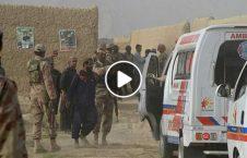 ویدیو انتحاری داعش بلوچستان پاکستان 226x145 - ویدیو/ انفجار انتحاری تروریست های داعش در بلوچستان پاکستان