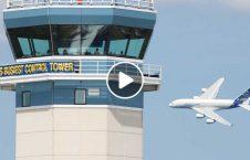 ویدیو برج مراقبت میدان هوایی بارسلون 226x145 - ویدیو/ اشتباه وحشتناک برج مراقبت میدان هوایی بارسلون
