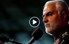 ویدیو جنرل مشهور ایرانی خطاب به امریکا 226x145 - ویدیو/ جنرال مشهور ایرانی خطاب به امریکا: شما در افغانستان چه غلطی کردید؟