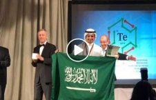 ویدیو جوانی که آبروی عربستان را برد 226x145 - ویدیو/ جوانی که آبروی عربستان را برد!