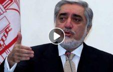 ویدیو خشم عبدالله توهین حکمتیار مردم 226x145 - ویدیو/ خشم عبدالله عبدالله از توهین حکمتیار به مردم افغانستان