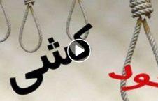 ویدیو خودکشی معلم پس از قتل متعلم 226x145 - ویدیو/ خودکشی معلم پس از قتل متعلم!