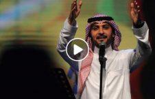 ویدیو زن عربستانی آغوش خواننده مشهور 226x145 - ویدیو/ زن عربستانی در آغوش خواننده مشهور!