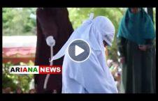 ویدیو محاکمه همجنس بازان در اندونزیا 226x145 - ویدیو/ محاکمه همجنس بازان در اندونزیا