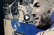 ویدیو موزیم فیفا در روسیه 226x145 - ویدیو/ موزیم فیفا در روسیه