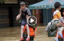 ویدیو نجات معجزه آسای یک طفل از سیل 226x145 - ویدیو/ نجات معجزه آسای یک طفل از سیل