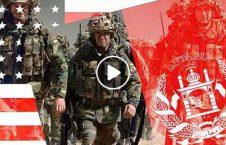 ویدیو نمیخواهیم امریکا افغانستان 226x145 - ویدیو/ دیگر نمیخواهیم امریکا در افغانستان باشد!