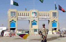 پاکستان سرحد 226x145 - پاکستان گذرگاهای سرحدی اش را بست!