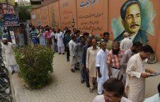 پاکستان 226x145 - آغاز انتخابات مجالس ملی و ایالتی در پاکستان