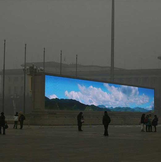 پکن - تصویر/ اقدام جالب شاروالی پکن هنگام آلوده گی هوا