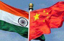 چین هند 226x145 - آغاز همکاری مشترک چین و هند در افغانستان