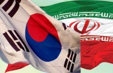 کوریای جنوبی ایران 226x145 - سفر هیئتی از کوریای جنوبی به ایران