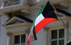 کویت 1 226x145 - افزایش روابط دپلوماتیک بین افغانستان و کویت