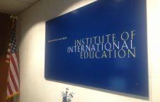 Institute of International Education 226x145 - ممانعت رییس جمهور امریکا از تحصیل محصلان خارجی!