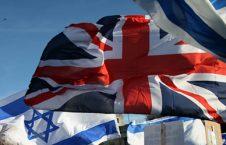 اسراییل بریتانیا 226x145 - اسراییل، داد بریتانیا را هم درآورد!