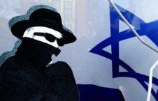 جاسوس 226x145 - چین در معرض خطر نفوذ جاسوسان اسراییلی