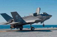 اف 35 226x145 - فرود بم های اماراتی برسر مظلومان غزه