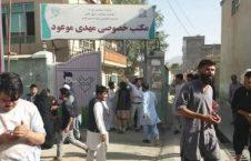 انتحار کابل 226x145 - آخرین آمار تلفات حمله انتحاری امروز کابل اعلام شد