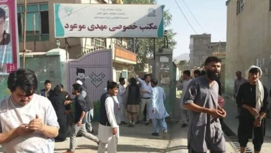 کابل - آخرین آمار تلفات حمله انتحاری امروز کابل اعلام شد