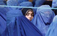 برقع 226x145 - حضور غرب و گسترش فرهنگ ابتذال در افغانستان