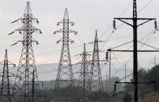 برق 226x145 - ناکامی دولت مرکزی پاکستان در تامین برق کراچی