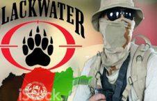 بلک واتر 1 226x145 - مخالفت وزارت دفاع ملی با خصوصیسازی جنگ در افغانستان