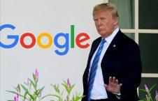 4 226x145 - ترمپ از گوگل انتقاد کرد!
