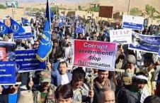 تظاهرات بامیان 226x145 - تظاهرات هزاران تن از مردم در بامیان