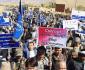 تظاهرات هزاران تن از مردم در بامیان