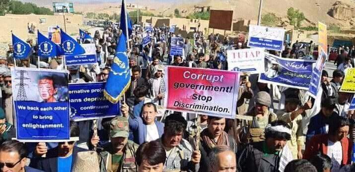 تظاهرات بامیان - تظاهرات هزاران تن از مردم در بامیان