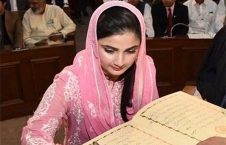 ثانیه عاشق 226x145 - جوان ترین عضو پارلمان پاکستان کیست؟