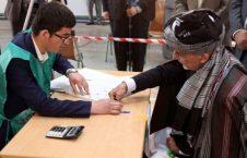 ثبت نام 226x145 - افشاگری تکان دهنده حزب اسلامی از تقلب گسترده در انتخابات